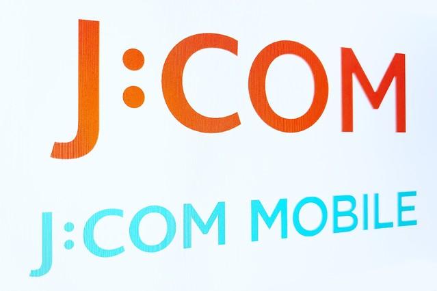 [画像] 1GBで月980円から、5Gにも対応予定 ── J:COMモバイルが新料金