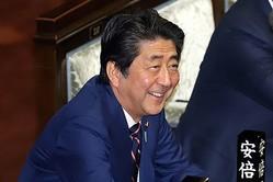 「桜を見る会名簿問題」内閣府のシュレッダー行方不明の過去