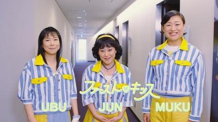 結成27年目のアイドルグループ「ファースト♡キッス」って?