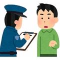 「職質が止まらない」KAT-TUNの上田竜也が悩みを告白