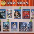 「日本ゲーム大賞」2019受賞作品発表 大賞のスマブラSPは5冠達成