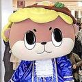 この日のしんじょう君のコーディネートのテーマは「王子様☆」だそう! 撮影/佐藤靖彦