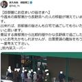 佐久市の柳田清二市長のツイートが反響