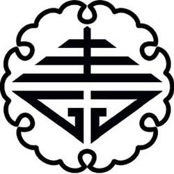 純丘曜彰 教授博士 / 大阪芸術大学