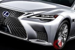レクサス新型「LS」世界初公開! AI技術で危険も予知!? 納車後もUPDATE機能で性能向上続ける車に
