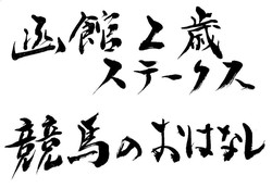 (C)上田玉泉