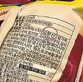 """韓国で長年愛される""""さつまいもスナック""""の原材料が「日本産」で波紋。なぜ?"""