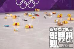 羽生結弦のプーさんは死なない? 早稲田で1番人気の先生が人形の《生きてるみ》について考えた