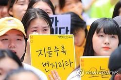 旧日本軍慰安婦問題の解決を求める定例の「水曜集会」に出席した生徒たち(資料写真)=(聯合ニュース)