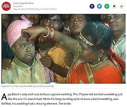 花嫁のいない結婚式を挙げた27歳男性(画像は『India Today 2019年5月14日付「Gujarat boy gets band baaja baaraat and a lavish wedding. But no bride. His story wins the internet」(Photo :ANI)』のスクリーンショット)