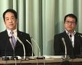 会見する日本ボクシング連盟の内田会長(左)と菊池副会長