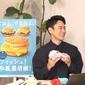 妻夫木聡と志尊淳 マクドナルドでの「こだわりの食べ方」を披露