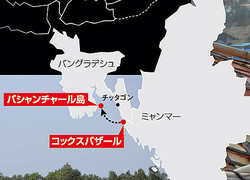 rohingya-map01.jpg