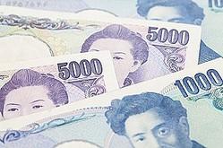 中国メディアは、「戦後以来、明治維新の主要な人物が日本の紙幣の主役を担ってきた。日本と東アジアを変えた明治維新150年の歴史が、各紙幣の中に濃縮されているのである」としている。(イメージ写真提供:123RF)