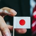 人口とGDPの両面で小国化 日本に必要な「経済大国」という幻想からの脱却