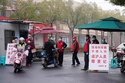 新型肺炎、中国で新たに2641人感染・143人死亡 米でもイベント中止