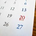 3月20日は祝日だが…