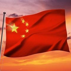 の 国旗 中国