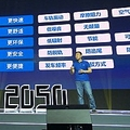 中国が「超高速鉄道」を開発へと中国メディアが伝えている。高温超伝導リニアと真空チューブを組み合わせたシステムで、最高速度は音速を上回る時速1500キロの実現を目指す、としている。資料写真。