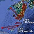 鹿児島の屋久島で記録的な豪雨 大隅半島でも土砂災害に厳重警戒