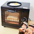 目玉焼きトースター