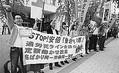 (写真)「働き方改革」一括法案の審議強行に抗議する雇用共同アクションの人たち=2日、衆院第2議員会館前