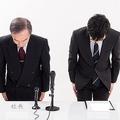 個人の業務外の問題、組織が謝罪する意味は?