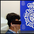 スペイン・バルセロナの空港で逮捕された、コカインをかつらの下に隠していたコロンビア人の男。スペイン警察提供(撮影日不明、2019年7月16日公開)。(c)AFP=時事/AFPBB News