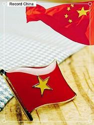 2日、中国とベトナムなどが領有権を争う南シナ海の南沙(英語名:スプラトリー)、西沙(同:パラセル)両諸島について、米交流サイト最大手フェイスブックの地図が中国領のように表示していることが分かり、ベトナム国内で不満の声が上がっているという。資料写真。