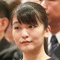 小室氏&眞子さま 2月重大発表か