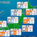 17日は再び全国で真冬の寒さ到来 一時的に雨や雪が降る可能性も