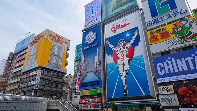 [画像] 標準語の印象が強い芦田愛菜、平愛梨、上島竜兵・・・実は関西出身の意外な有名人