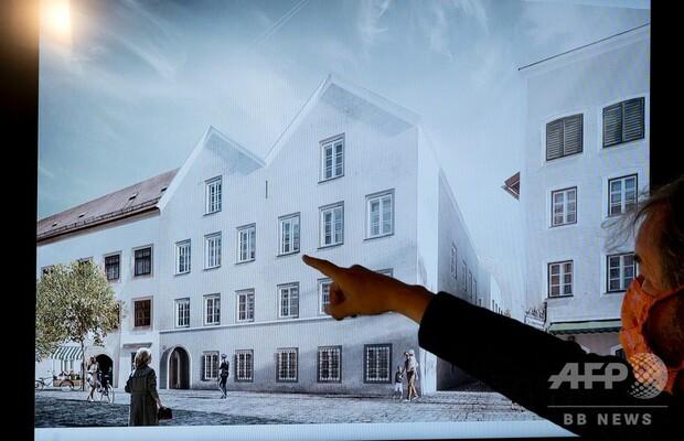 [画像] ヒトラーの生家、改修し警察署に 2023年完成予定