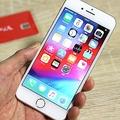 ワイモバイルにも登場した高評価スマホのiPhone7 魅力を再チェック
