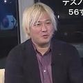 津田大介氏の発言を問題視 批判的なツイート者を「殺す」のリストへ