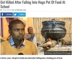 [画像] 【海外発!Breaking News】学校給食の煮えたぎった巨大鍋に落ちた3歳児が死亡(印)