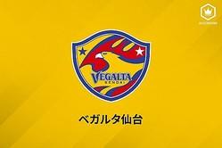 仙台、シマオ・マテの負傷を発表…10日の練習で右ひざのじん帯損傷