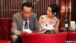 CHEMISTRY、MVに出演した遠藤憲一の演技を絶賛「抱きしめ方の男らしさにしびれた」