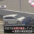 高速道路で乗用車3台が絡む事故が発生 2歳児を含む6人が病院に搬送