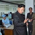 iphone 北朝鮮 人気