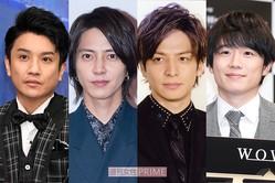 『FOUR TOPS』だった長谷川純、山下智久、生田斗真、風間俊介