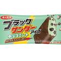 「ブラックサンダーチョコミントアイス」全国発売、ザクザククッキー&爽やかミントアイス