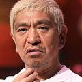 松本投稿「いよいよ。ヒマヒマ」