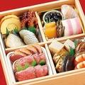 食べきりサイズがうれしい「なだ万厨房」の「楽正月」(2人前、1万2000円) / 名古屋三越 栄店