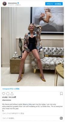 美しすぎる!『氷の微笑』シャロン・ストーン、62歳の美脚公開