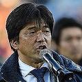 試合後のセレモニーで絶妙なスピーチを披露し、サポーターを盛り上げた。写真:徳原隆元