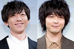 『凪のお暇』に出演する高橋一生と中村倫也