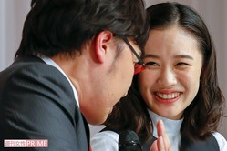 山里亮太&蒼井優、結婚会見(2019年6月5日)
