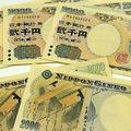 沖縄以外では使われることが少ない2千円札