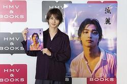 写真集『流麗』5刷決定記念イベントに登場した横浜流星